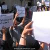 جدایی بحرین – بخش دوم