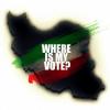 دفاتر برونمرزی حزب پان ایرانیست: در انتخابات فرمایشی شرکت نخواهیم کرد
