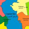 کنفرانس دریای کاسپین-حقوق ملت ایران در دریای مازندران