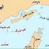 اتهام واهى چهار کشور عربی به ایران درباره جزایر سه گانه