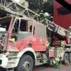 بیانیه سازمان برونمرزی حزب پان ایرانیست در باره فاجعه آتش سوزی و فرو پاشی ساختمان پلاسکو