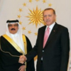 اظهارات ضد ایرانی اردوغان در بحرین