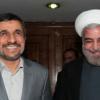 کیفرخواست محمود احمدی نژاد علیه حسن روحانی