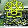 آمار مرکز پژوهشهای مجلس درباره مفاسد اقتصادی در دستگاههای حکومتی