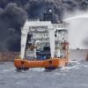 یک هفته آتشسوزی و در نهایت غرق نفتکش ایرانی با ۳۲ سرنشین در نزدیکی چین
