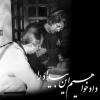 ملت ایران قربانیان قتلهای زنجیره ای را فراموش نخواهد کرد