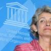 موافقت مدیرکل یونسکو با برگزاری جایزه جهانی فردوسی