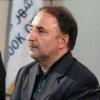 تشکیل شورای راهبردی زبان فارسی برای کشورهای افغانستان، تاجیکستان و هند