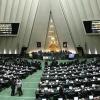 انتصاب در مشاغل حساس، بدون استعلام از وزارت اطلاعات ممنوع میشود
