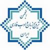 زبان و ادب فارسی از ارکان هویت ملی ایرانیان است