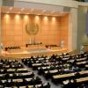 نامه حزب پان ایرانیست (سازمان برونمرزی) به دبیرکل سازمان ملل متحد پیرامون وضعیت کوبانی