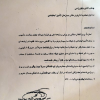 جزئیات کامل قرارداد ۱۵۰ میلیونی غیرقانونی مرتضوی با صدا وسیما