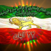 بیانیه حزب پان ایرانیست درباره حفاظت از شیر و خورشید