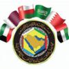 پروژه ویزای مشترک کشورهای عضو شورای همکاری های خلیج فارس