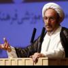 علی یونسی: نمیتوان بدون توجه به حریم ایران بزرگ، امنیت و منافع ملی را حفظ کرد