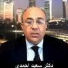 بررسی سرنوشت خاورمیانه در سال ۲۰۱۶ میلادی