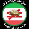 محکومیت حمله به دفتر مرکزی حزب پان ایرانیست در تاریخ ۲۵ بهمن ۱۳۹۴