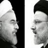 احمدینژاد رد صلاحیت شد، نبرد رئیسی و روحانی در کارزار انتخابات