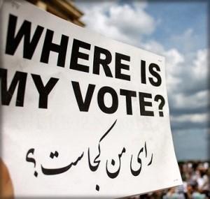 رای من کجاست؟