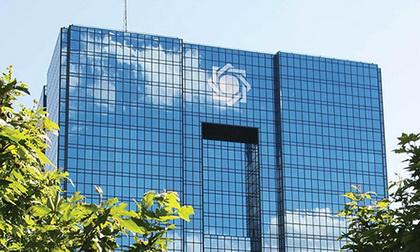Central-Bank-Iran